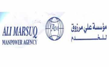 Sahasra Holdings | Employment